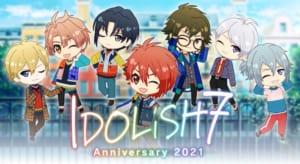 「アイドリッシュセブン」IDOLiSH7記念日
