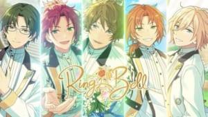 「あんさんぶるスターズ!!」シャッフルユニット「Ring.A.Bell(リングアベル)」