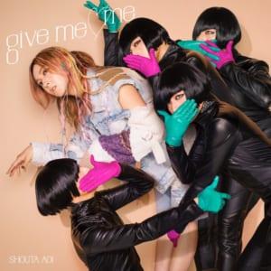 蒼井翔太さん13thシングル「give me ♡ me」通常盤ジャケット