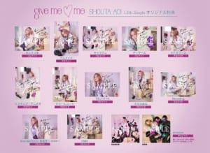 蒼井翔太さん13thシングル「give me ♡ me」店舗特典絵柄