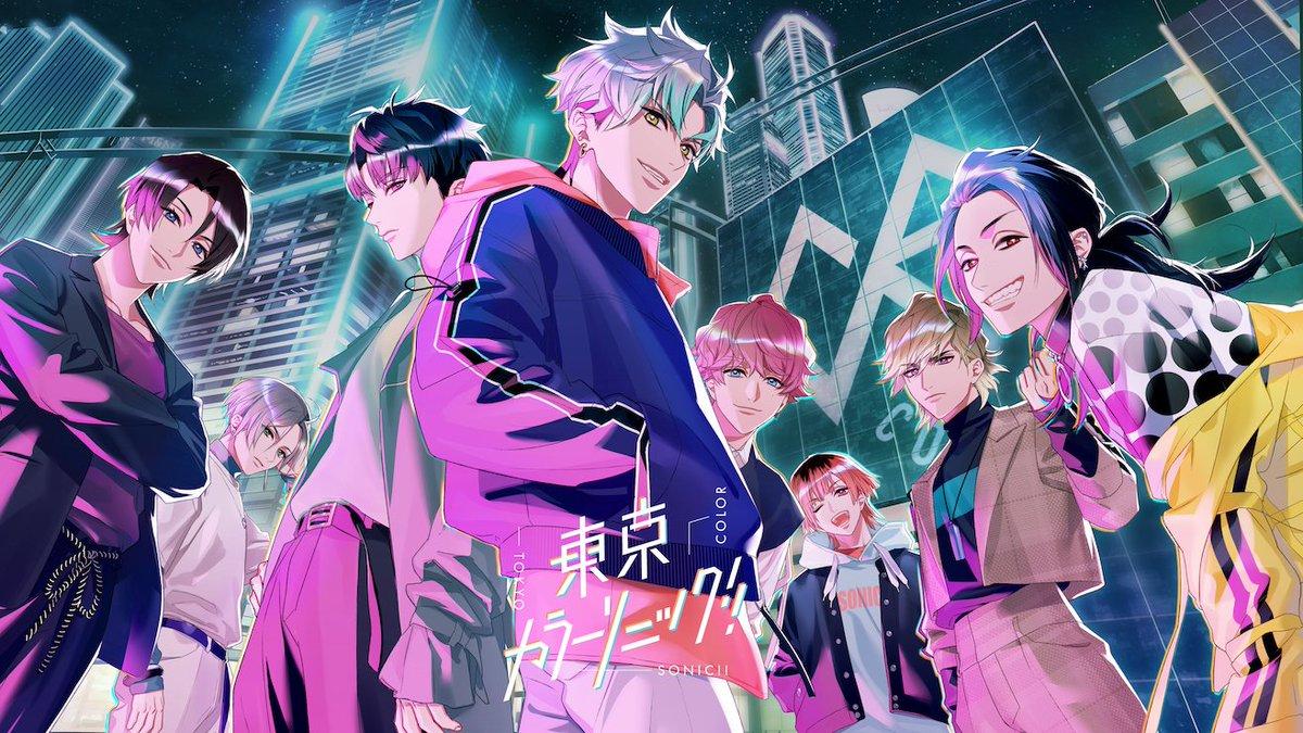 キャラデザは冨士原良さん「東京カラーソニック!!」始動!バディが音楽フェスの頂点を目指す!