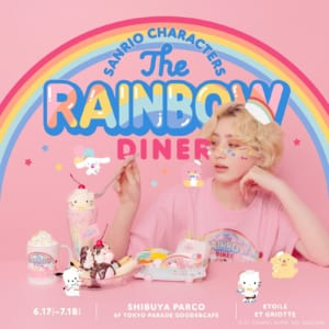 「SANRIO CHARACTERS the Rainbow Diner by Etoile et Griotte」