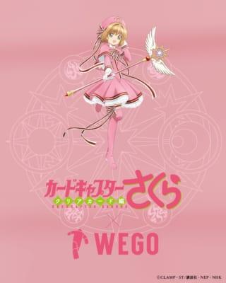 TVアニメ「カードキャプターさくら クリアカード編」×「WEGO」