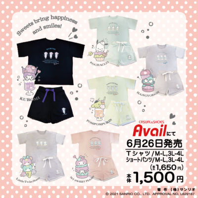 「サンリオ」×「アベイル」Tシャツ・ショートパンツ