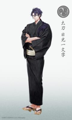 「刀剣乱舞-ONLINE-」軽装第二十二弾 日光一文字