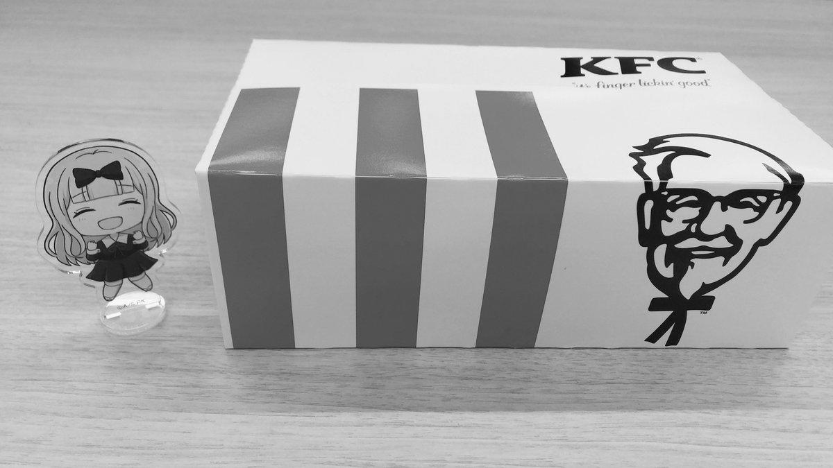 藤原書紀とカーネルおじさんに繋がりが!?「かぐや様」&KFC公式の匂わせが話題に