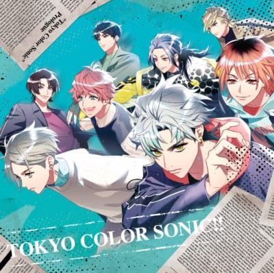 「東京カラーソニック!! Prologue」ジャケット