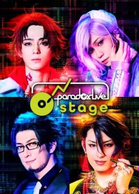 舞台「Paradox Live on Stage」ティザービジュアル