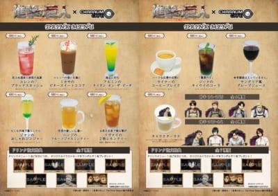 TVアニメ「進撃の巨人」×「キャラウムカフェ」