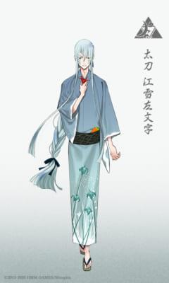 「刀剣乱舞−ONLINE−」江雪左文字(軽装)