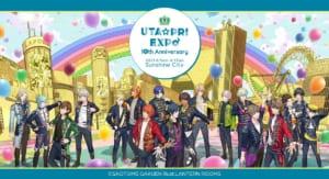 「UTA☆PRI EXPO-10th Anniversary-」メインビジュアル