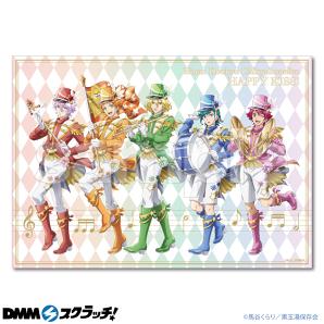 「美男高校地球防衛部HAPPY KISS! CHEERFUL MARCHING!」A-1.ビジュアルマルチクロス