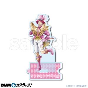 「美男高校地球防衛部HAPPY KISS! CHEERFUL MARCHING!」C-5.道後 一六