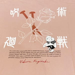 「呪術廻戦×ユニクロ」4. 呪術廻戦 UT グラフィックTシャツ 釘崎 野薔薇バックプリントアップ