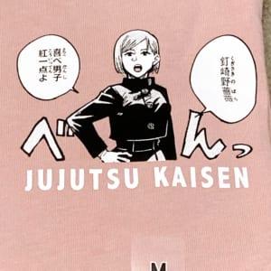 「呪術廻戦×ユニクロ」4. 呪術廻戦 UT グラフィックTシャツ 釘崎 野薔薇フロントデザインアップ