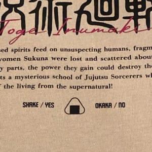 「呪術廻戦×ユニクロ」6. 呪術廻戦 UT グラフィックTシャツ 狗巻 棘フロントデザインおにぎりアップ