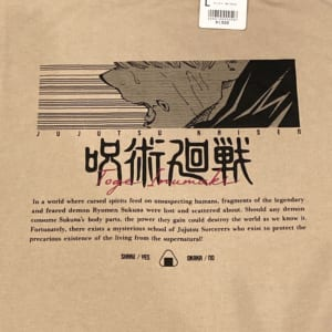 「呪術廻戦×ユニクロ」6. 呪術廻戦 UT グラフィックTシャツ 狗巻 棘 フロントデザインアップ
