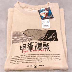 「呪術廻戦×ユニクロ」6. 呪術廻戦 UT グラフィックTシャツ 狗巻 棘 たたんだ状態