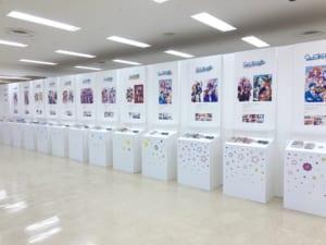 「UTA☆PRI EXPO」①