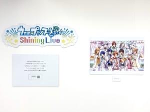 「UTA☆PRI EXPO」①Shining Live