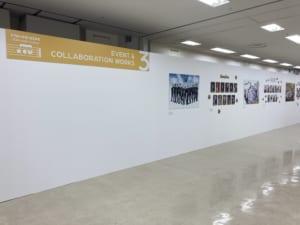「UTA☆PRI EXPO」3. EVENT & COLLABORATION WORKS入り口