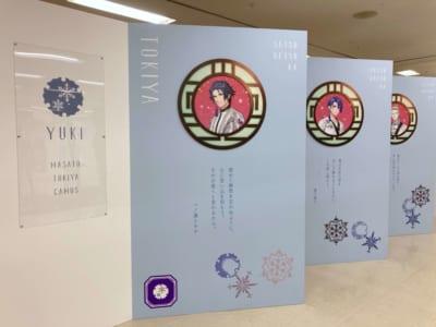 「UTA☆PRI EXPO」 ④雪月花「雪」