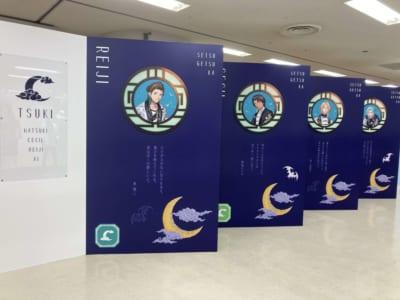 「UTA☆PRI EXPO」 ④雪月花「月」