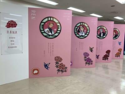 「UTA☆PRI EXPO」 ④雪月花「花」