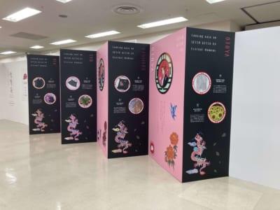 「UTA☆PRI EXPO」 ④雪月花「花」コメント