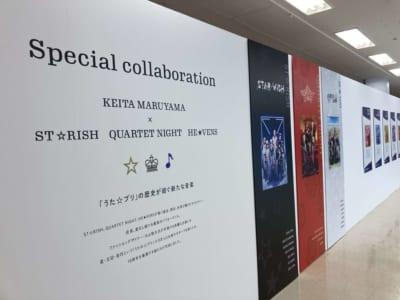 「UTA☆PRI EXPO」 ⑦7. 10th Anniv. MV COSTUMES
