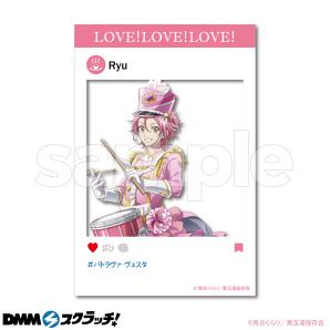 「美男高校地球防衛部 LOVE!LOVE!LOVE! CHEERFUL MARCHING!」D-5.蔵王 立