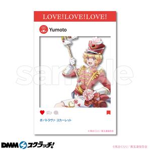 「美男高校地球防衛部 LOVE!LOVE!LOVE! CHEERFUL MARCHING!」D-1.箱根 有基