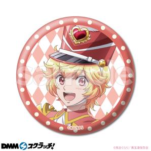 「美男高校地球防衛部 LOVE!LOVE!LOVE! CHEERFUL MARCHING!」E-6.箱根 有基(ホログラムVer)