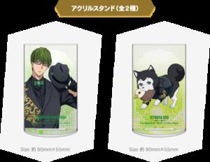 「黒子のバスケ×ナンジャタウン」コレクションシリーズ緑間真太郎クレーンゲーム:アクリルスタンド