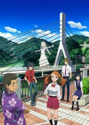 TVアニメ「あの日見た花の名前を僕達はまだ知らない。」キービジュアル
