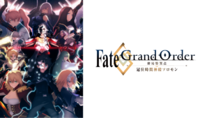 「Fate/Grand Order ANIME PROJECT」