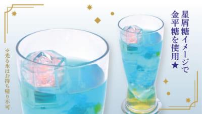 「魔法使いの約束×アニメイトカフェ」ネロバースデードリンク 星屑糖のブルーレモネード