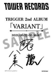 『TRIGGER × NO ANiME, NO LiFE.』コラボキャンペーン 特別レシート