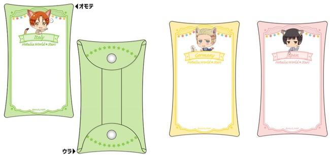 「ヘタリア World★Stars×ナンジャタウン」A賞:マルチホルダー (全14種)