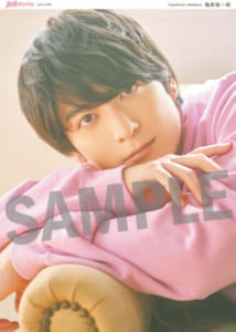 「声優グランプリ」2021年7月号 A3ピンナップポスター 梅原裕一郎さん