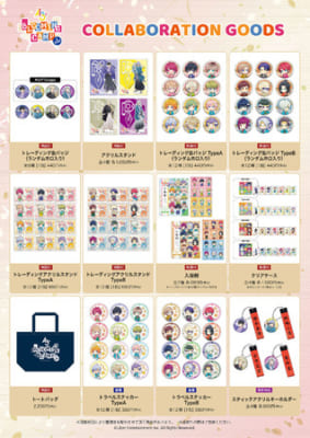 A3! BLOOMING CAMP in KYOTO グッズ情報