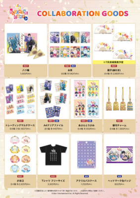 A3! BLOOMING CAMP in KYOTO グッズ情報2