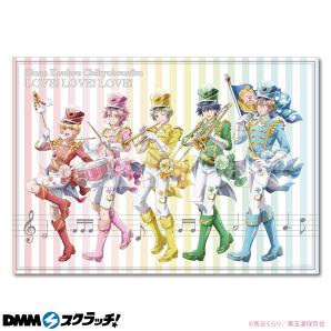 「美男高校地球防衛部 LOVE!LOVE!LOVE! CHEERFUL MARCHING!」A-1.ビジュアルマルチクロス