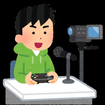 ゲーム実況のイラスト(男性)