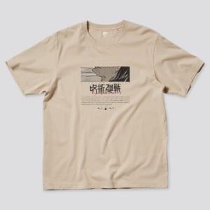 6. 呪術廻戦 UT グラフィックTシャツ 狗巻 棘(半袖・レギュラーフィット