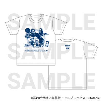 鬼滅の刃×浅草コラボイベント Tシャツ(ミニキャラ)
