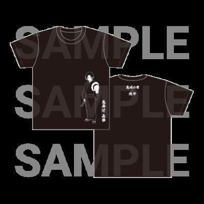 鬼滅の刃×浅草コラボイベント Tシャツ(無惨)