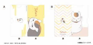 「夏目友人帳×パセラ」コラボカフェオリジナルマスクケース