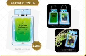 「黒子のバスケ×ナンジャタウン」コレクションシリーズ緑間真太郎ミニイラストシートフレーム