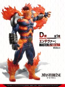 「一番くじ 僕のヒーローアカデミア THE MOVIE WORLD HEROES' MISSION」D賞 エンデヴァー;MASTERLISE EXTRA